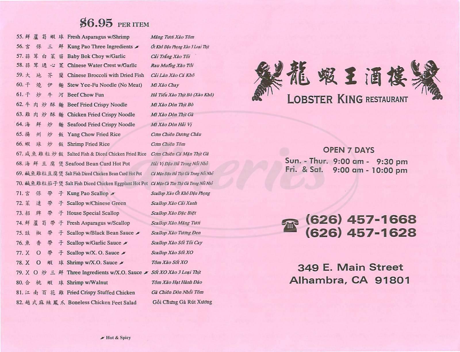 menu for Lobster King Restaurant