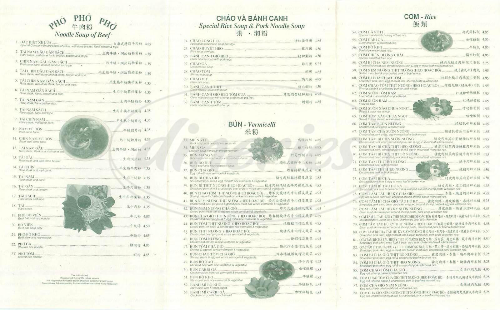 menu for Noodle City