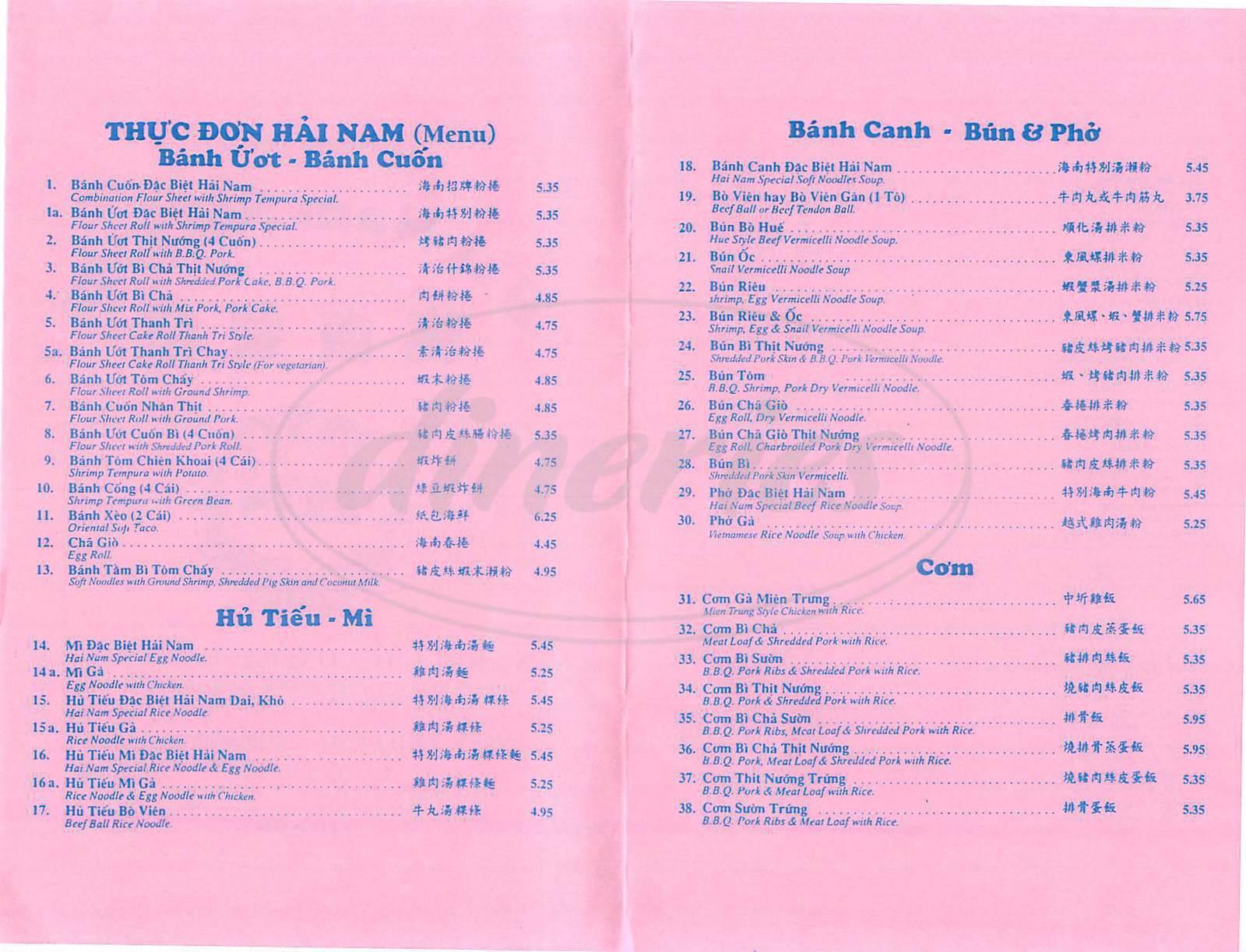 menu for Hai Nam Saigon