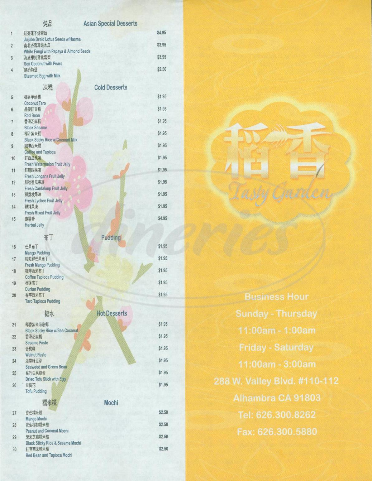 menu for Tasty Garden