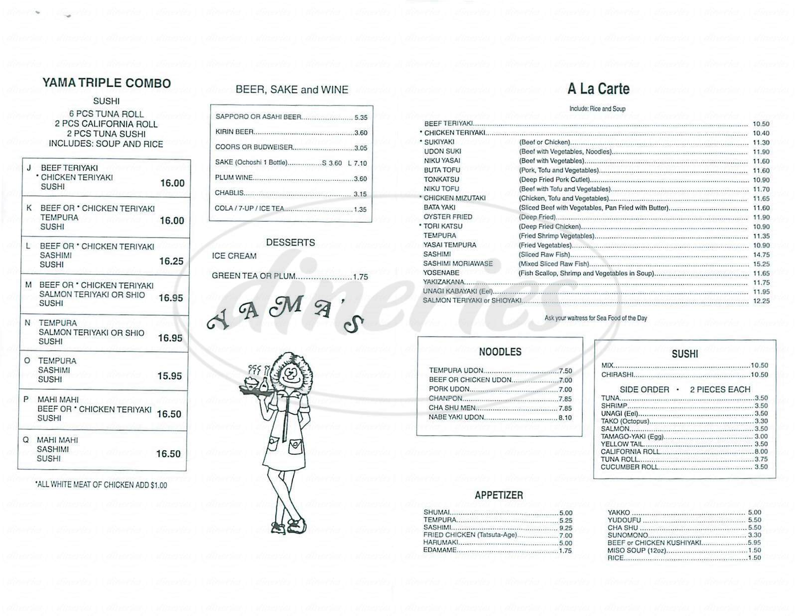 menu for Yama's Restaurant