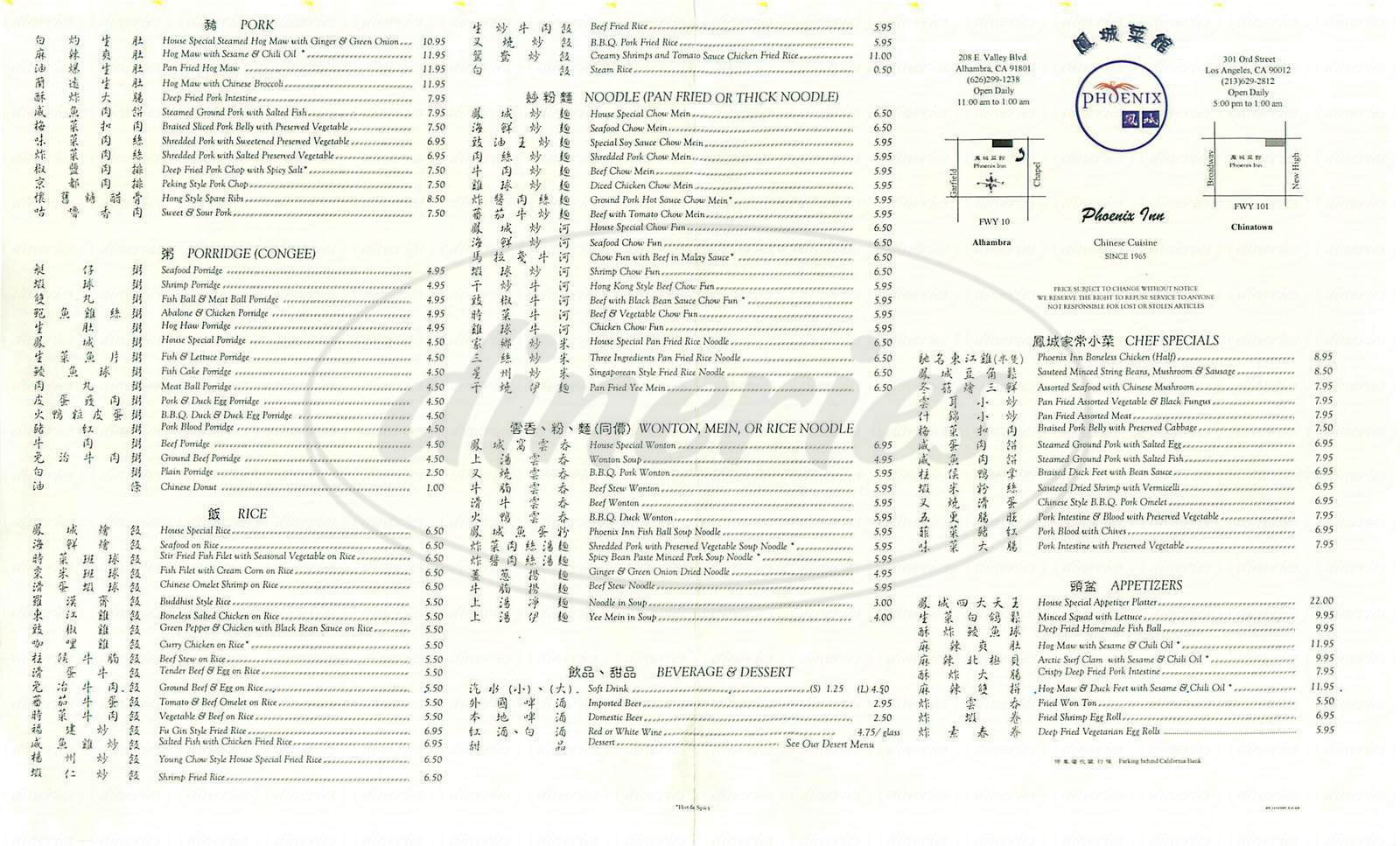 menu for Phoenix Inn Chinese Cuisine