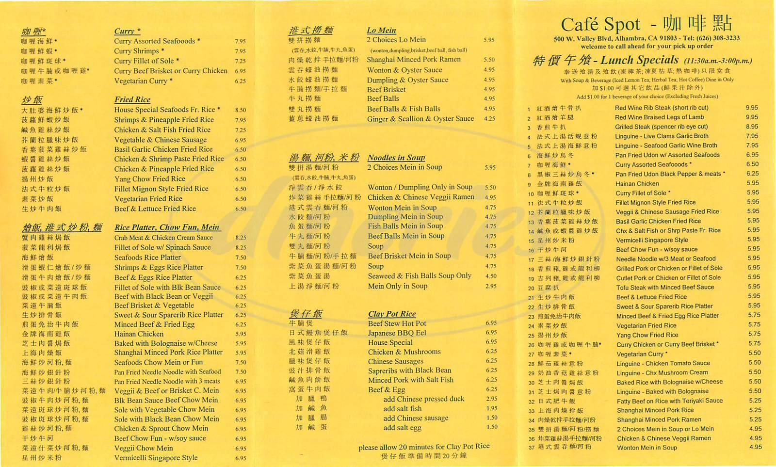menu for Café Spot
