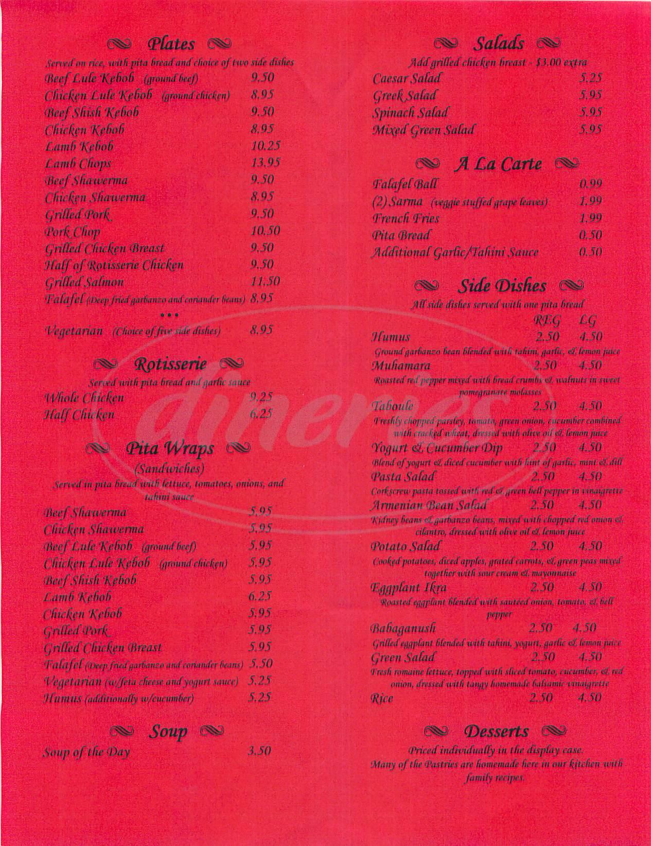 menu for Café Mediterranee
