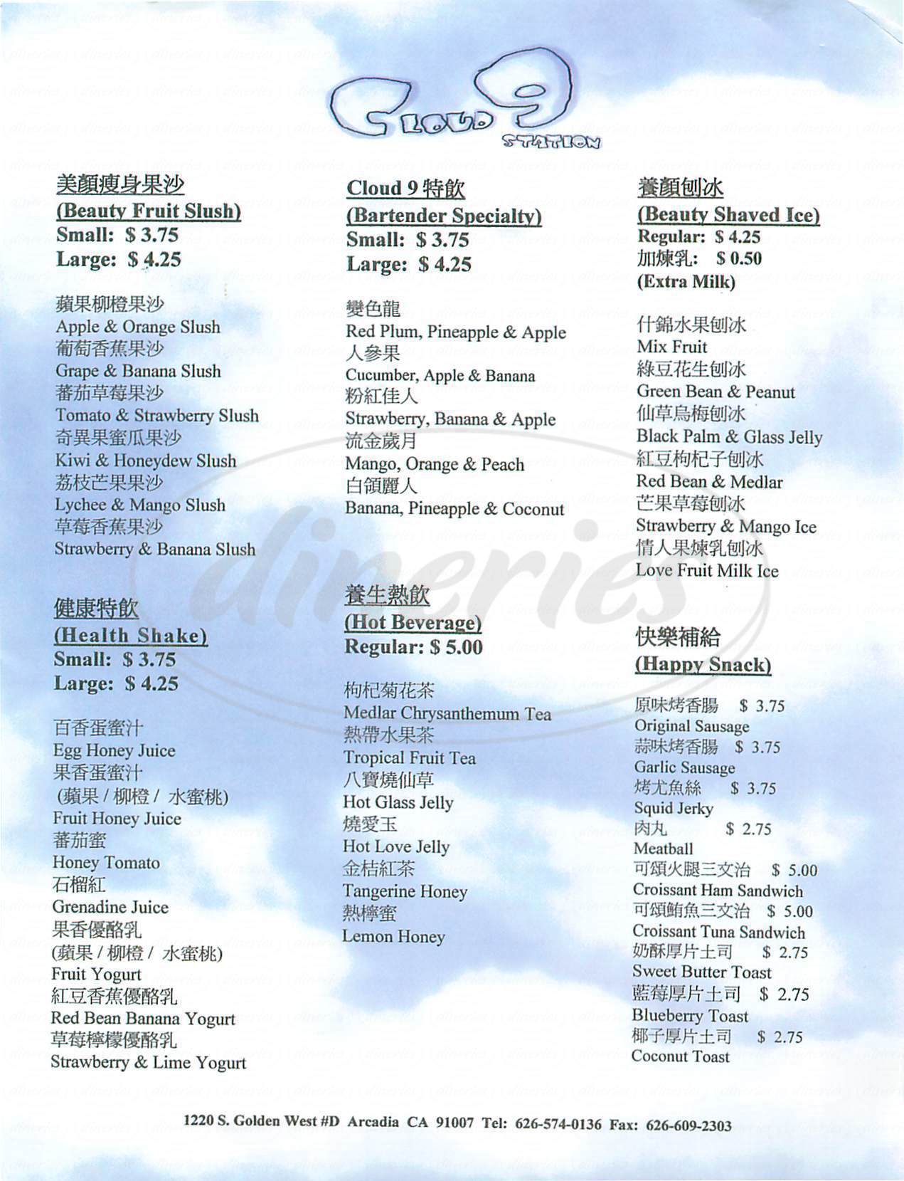 menu for Cloud 9 Station