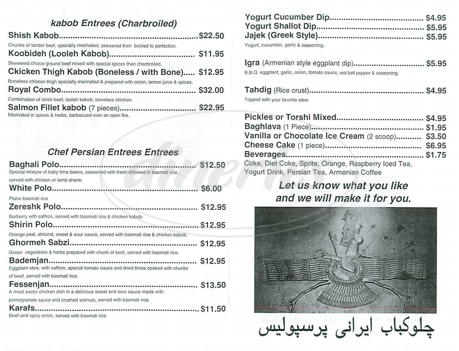 menu for Persepolis Restaurant