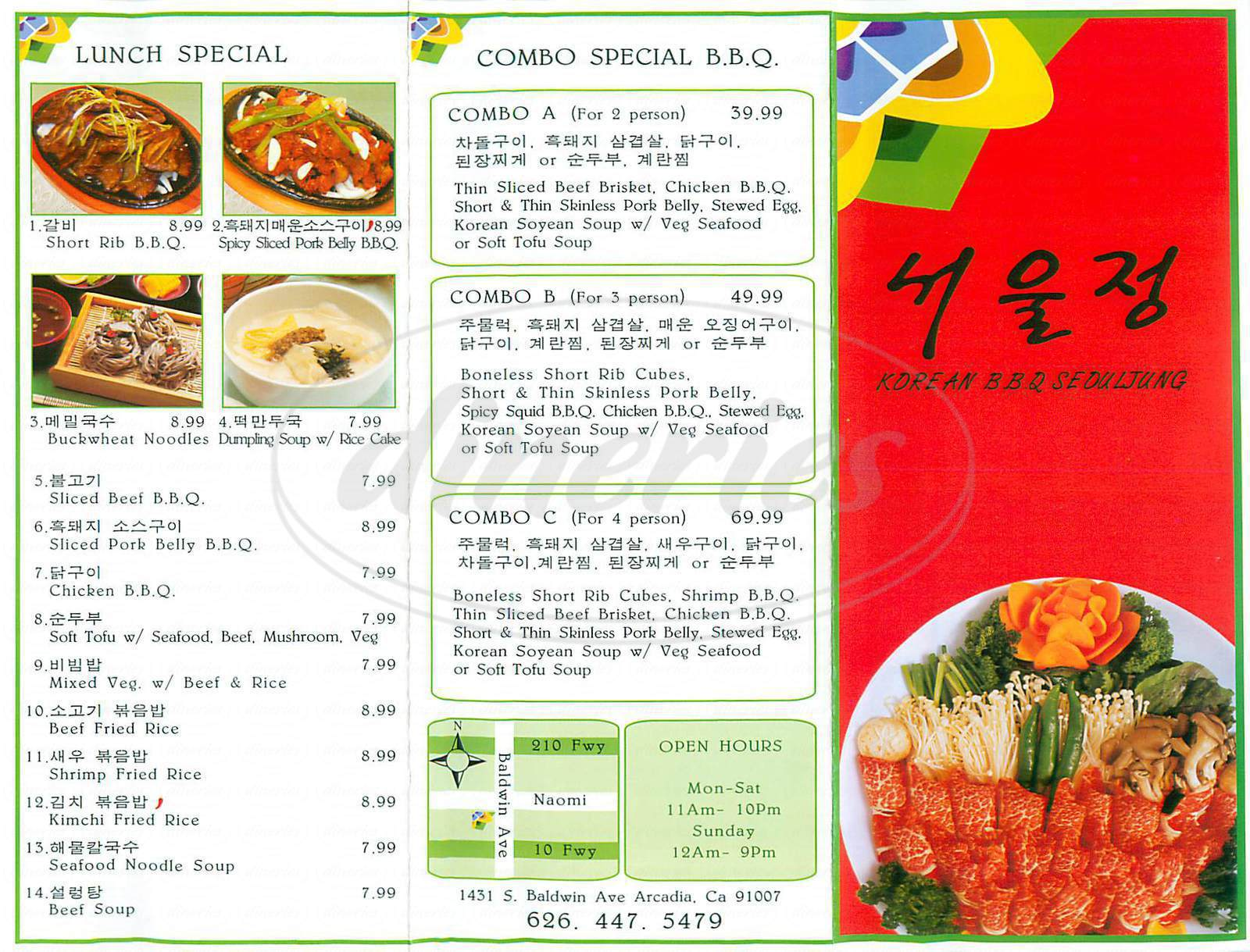 menu for Seouljung Korean Bbq