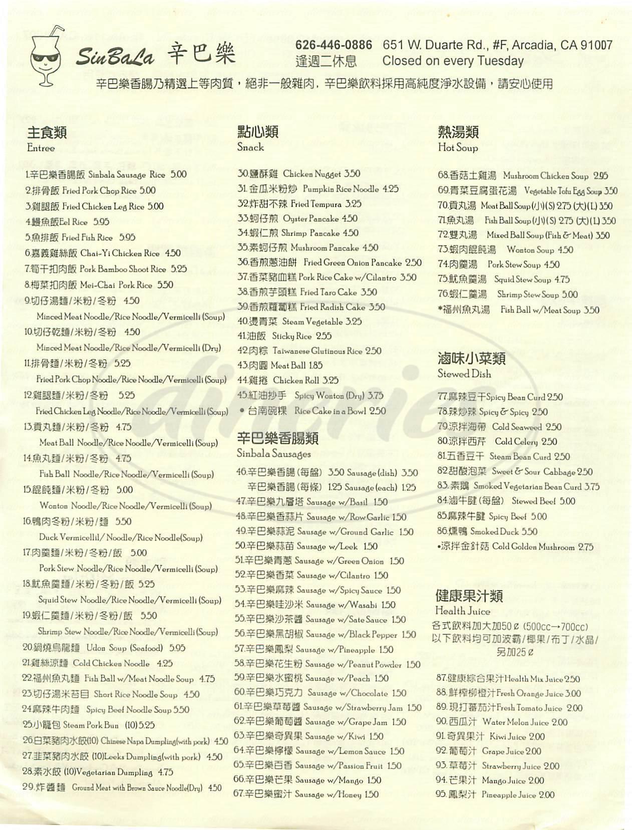 menu for Sinbala