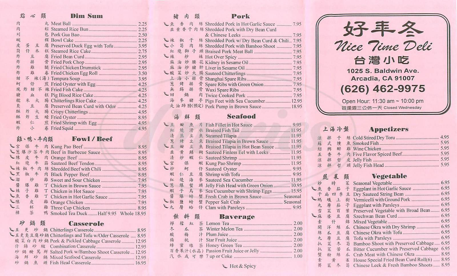 menu for Nice Time Deli