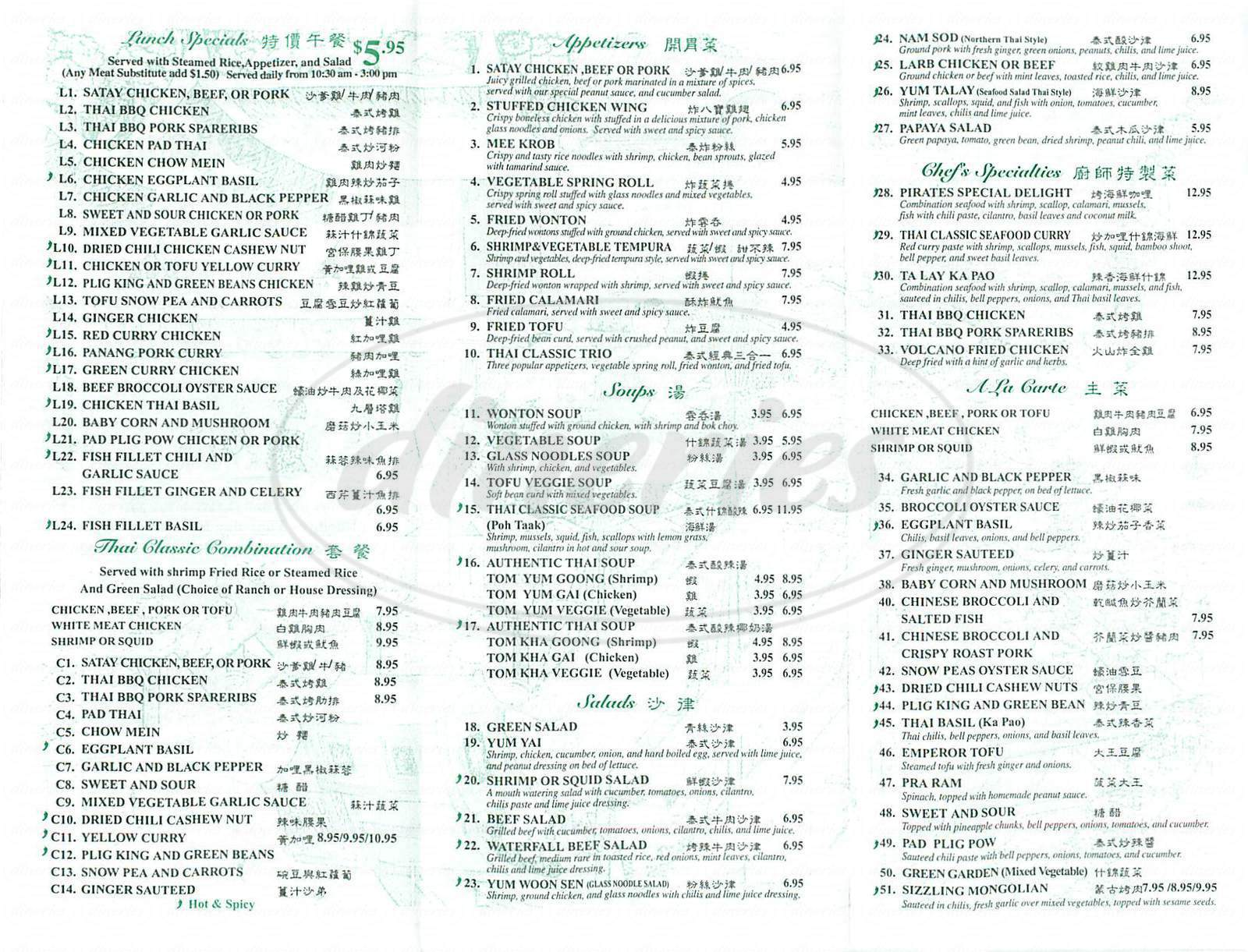 menu for Thai Classic Restaurant