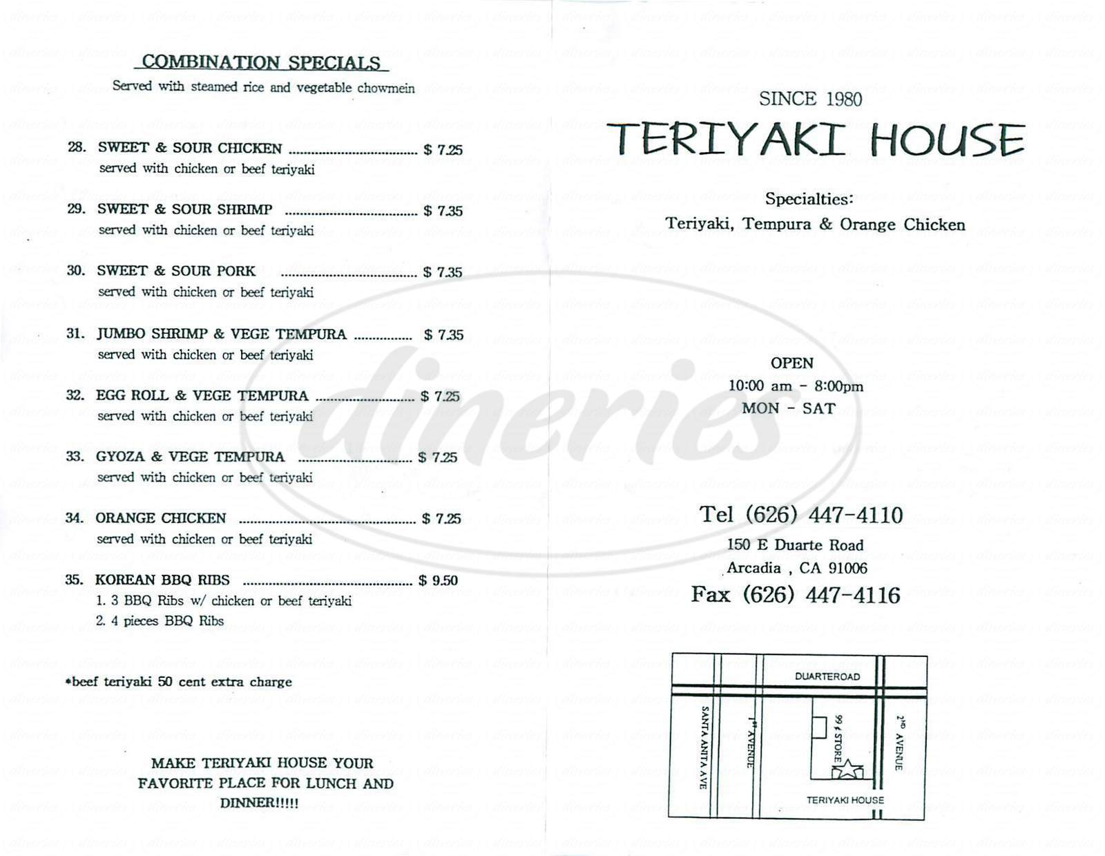 menu for Teriyaki House