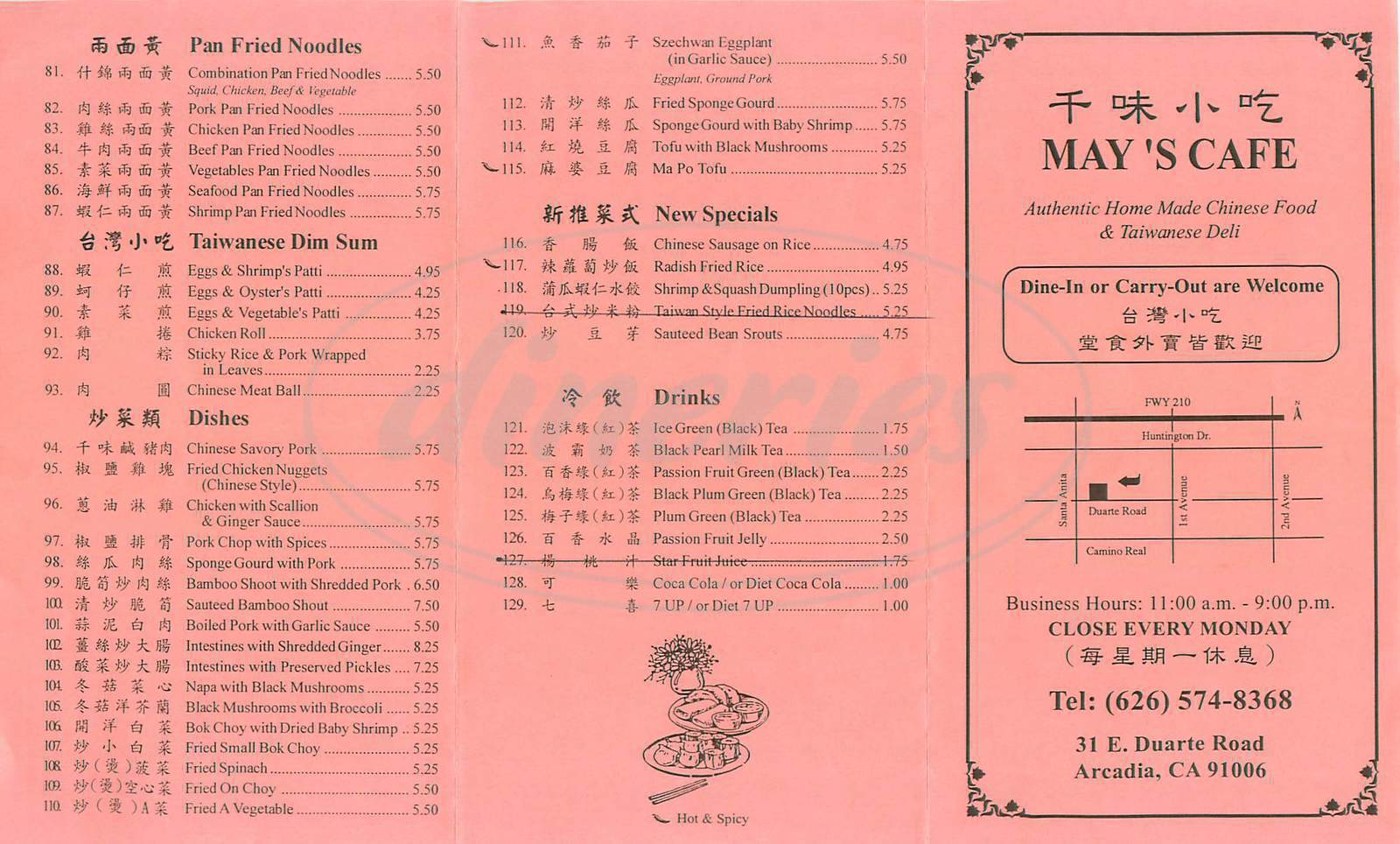 menu for May's Cafe
