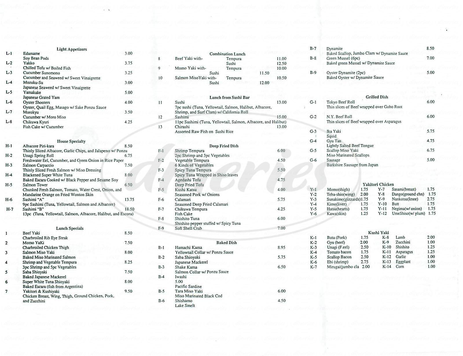 menu for Maru Japanese Restaurant
