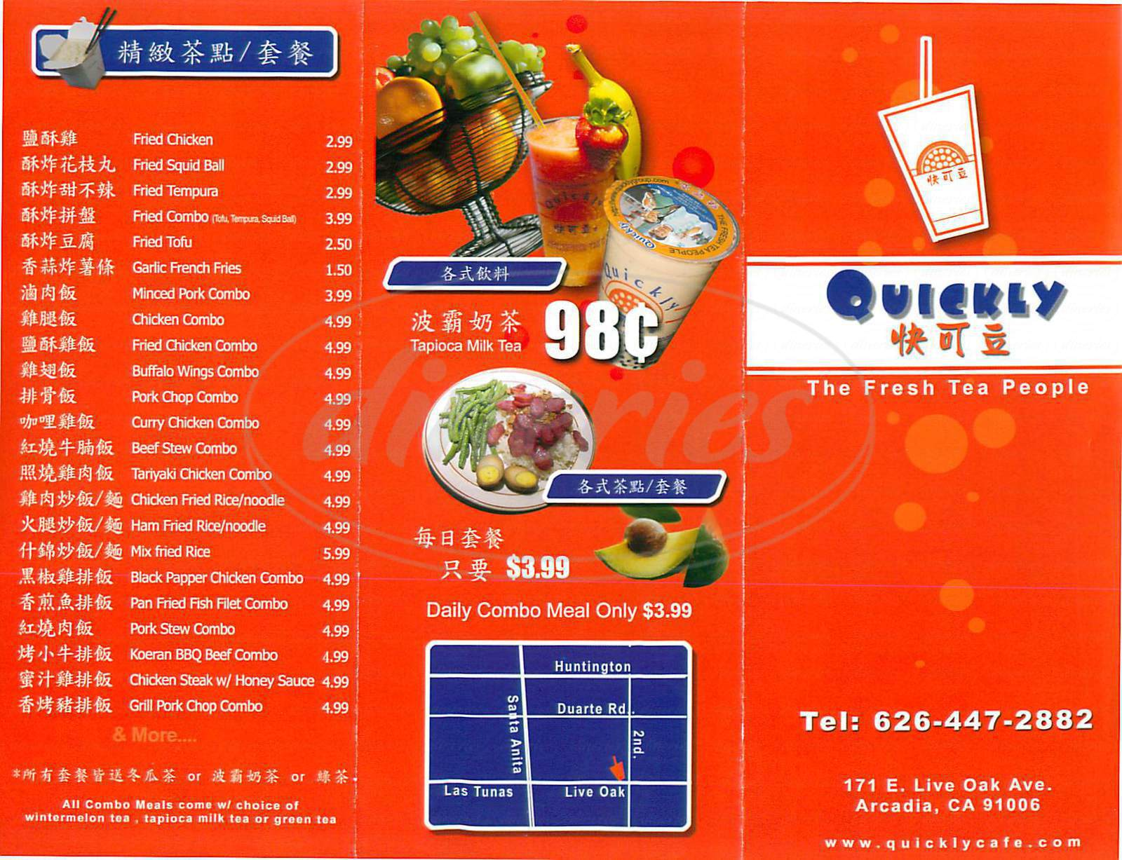 menu for Quickly Cafe