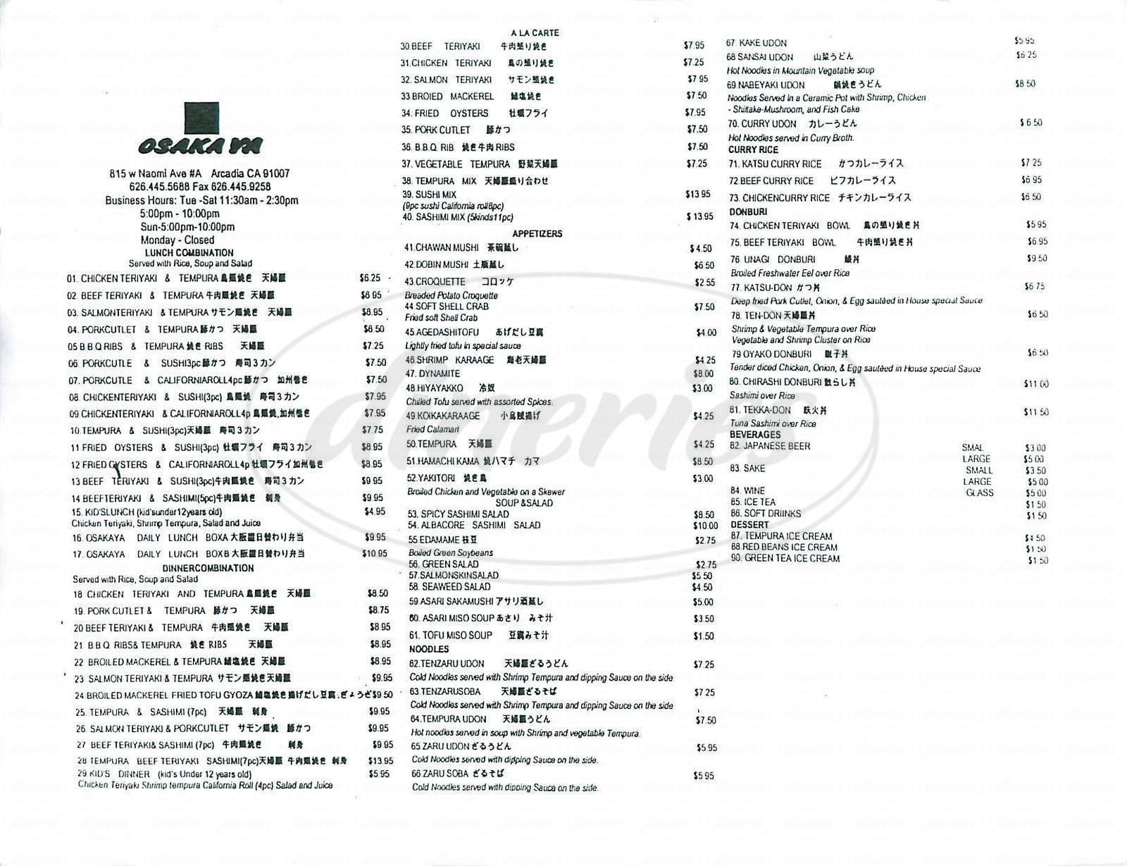 menu for Osaka Ya