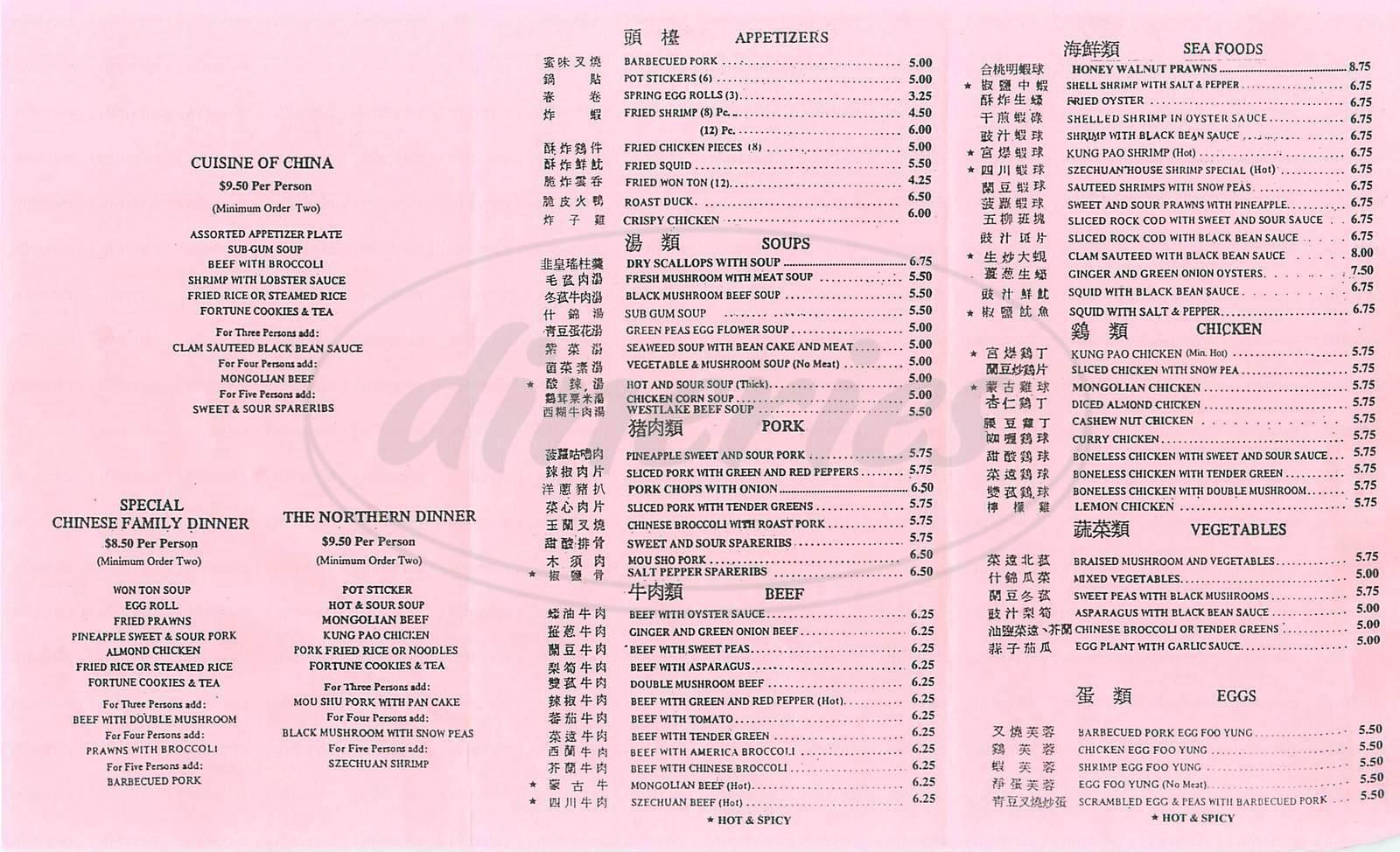 menu for Lily Café