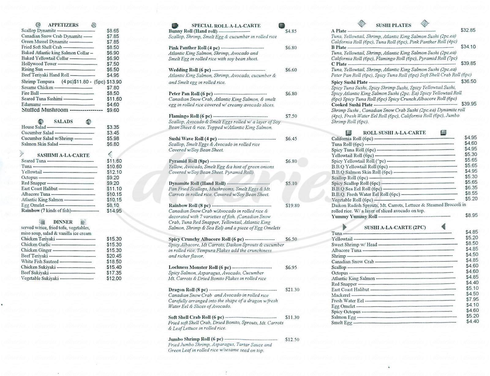 menu for Tokyo Delve's Sushi Bar