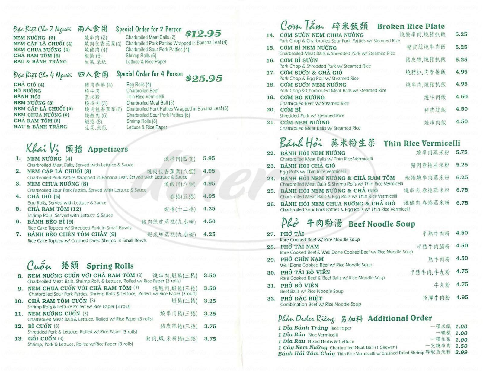 menu for Nem Nuong Khanh Hoa