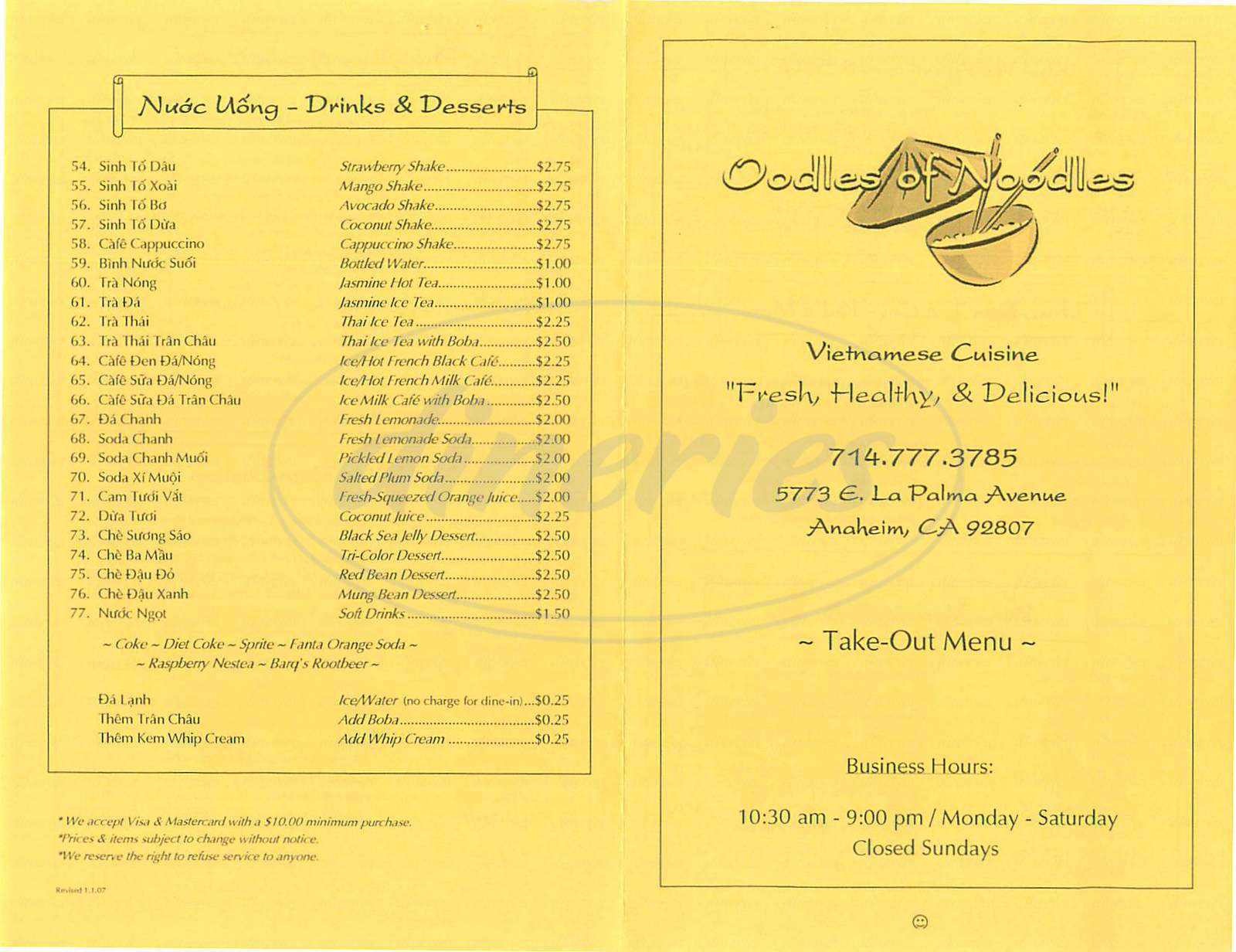 menu for Oodles of Noodles