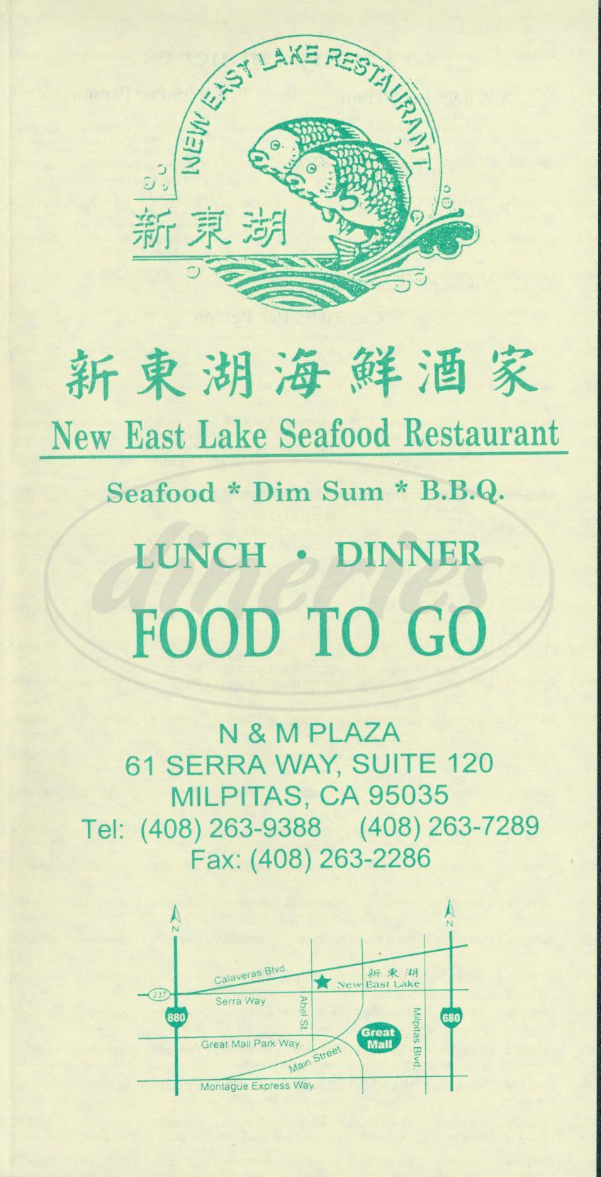 menu for New East Lake Chinese Seafood Restaurant
