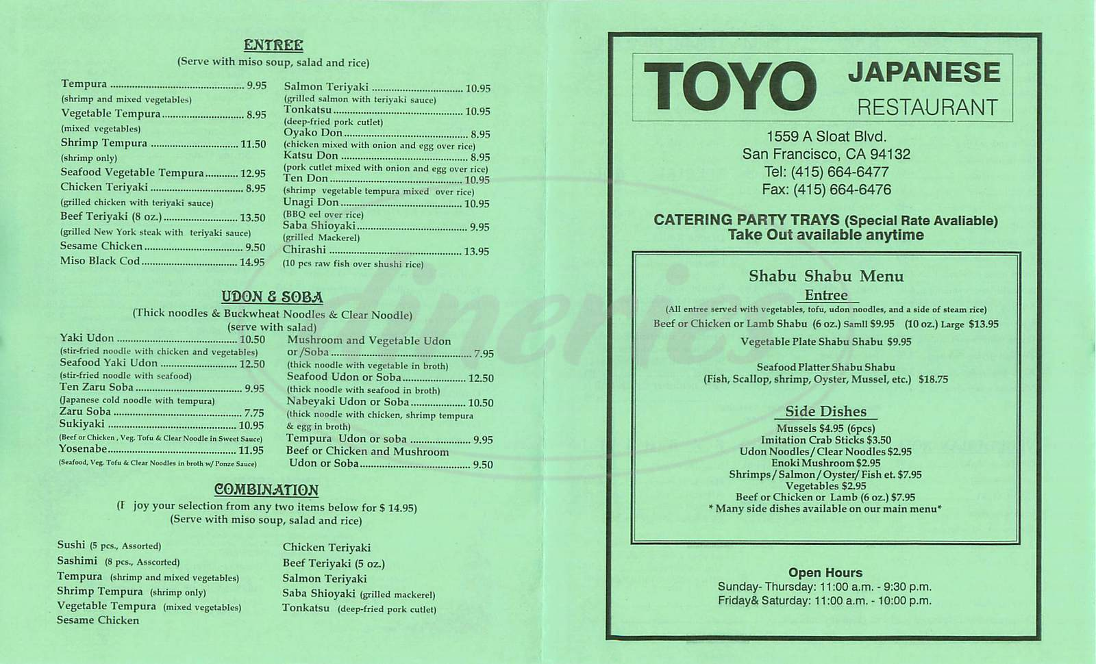menu for Toyo Japanese Restaurant