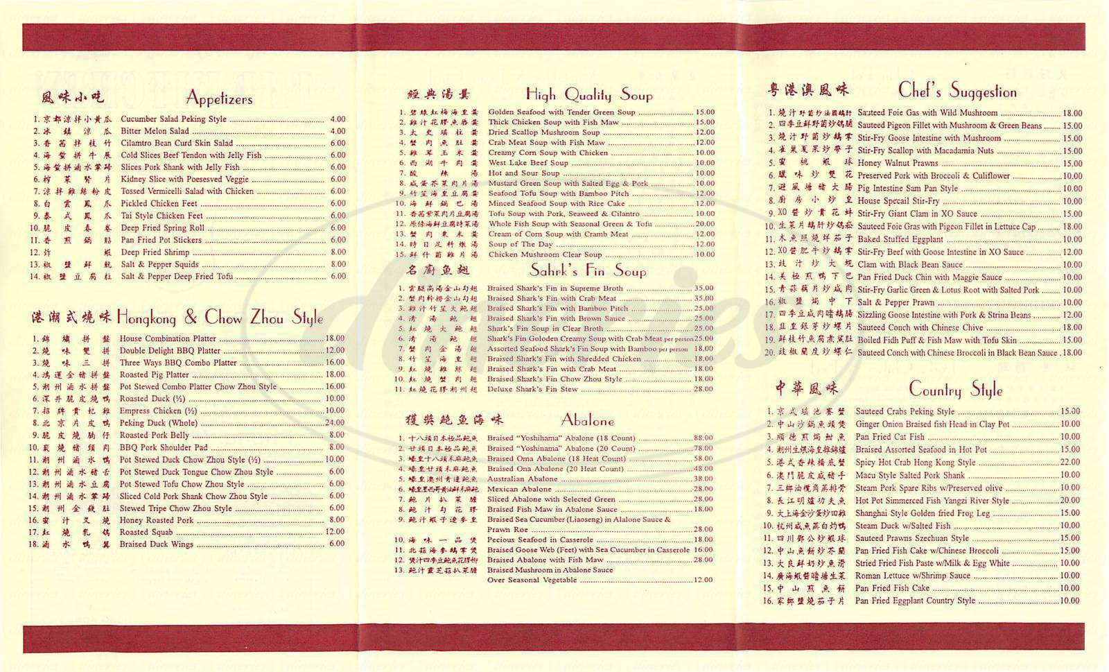 menu for The Kitchen