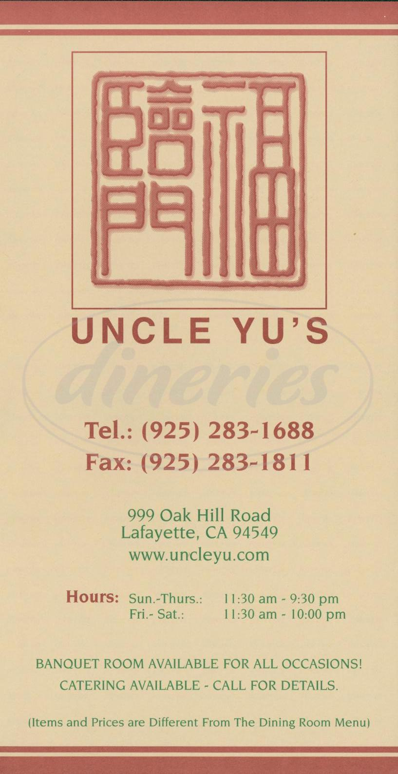 menu for Uncle Yu's