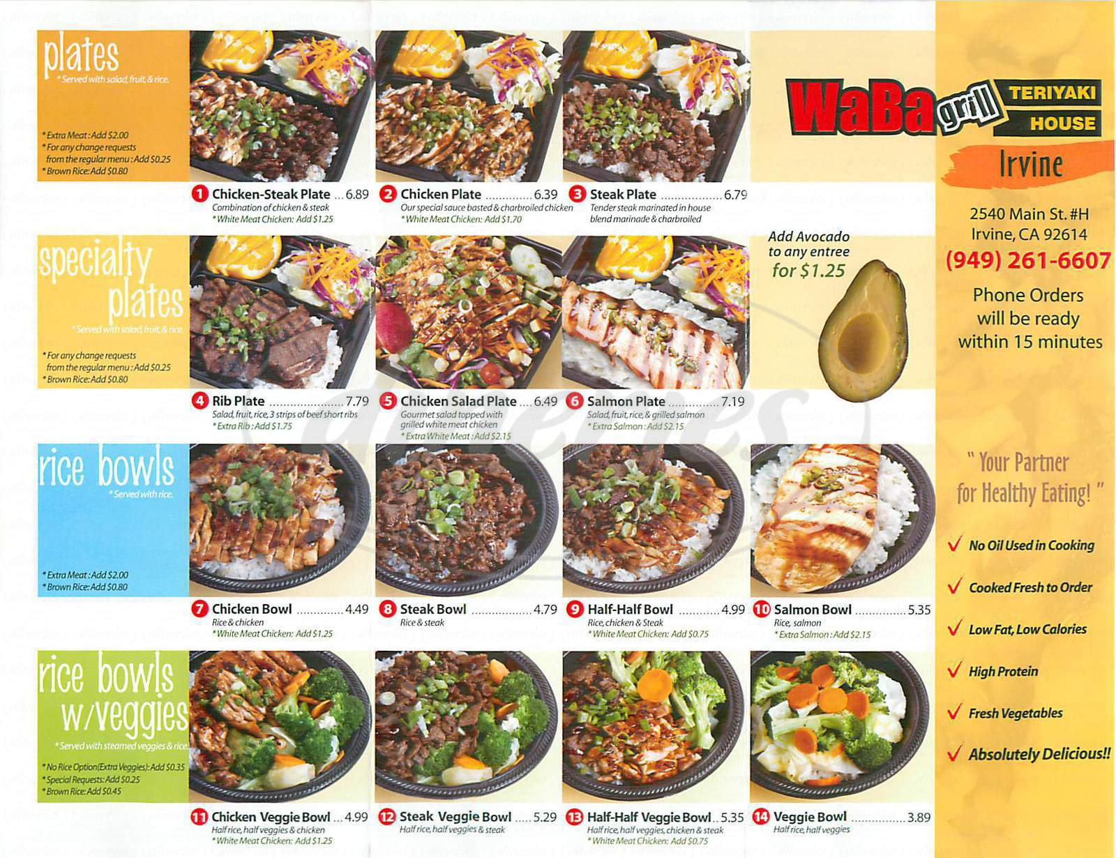 menu for WaBa Grill Teriyaki House