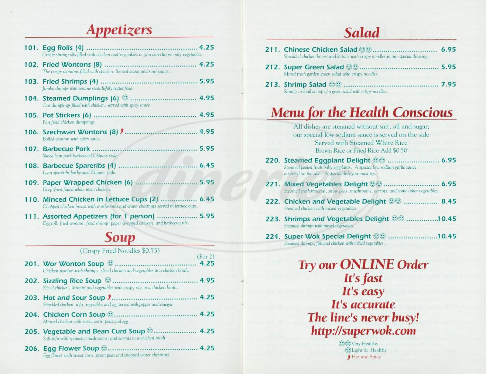 menu for Super Wok