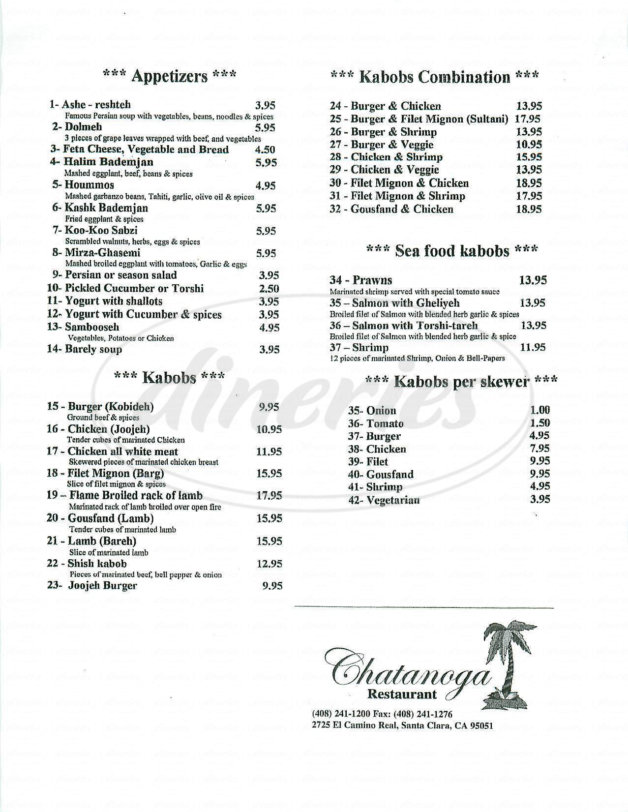 menu for Chatanoga Restaurant