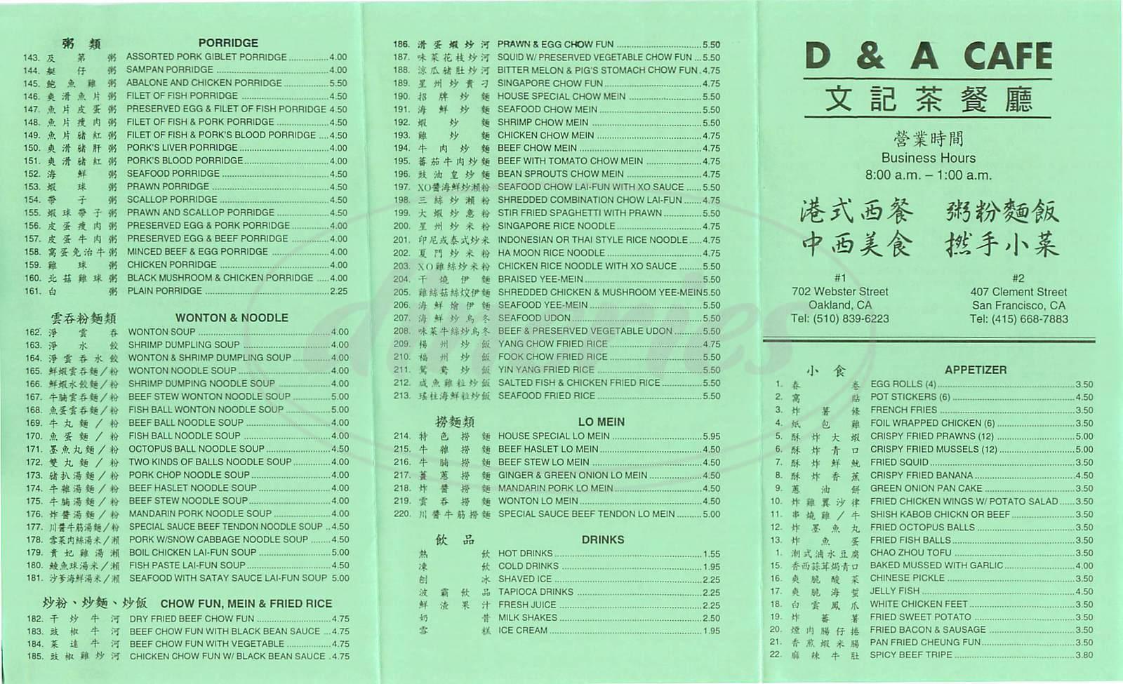menu for D & A Café