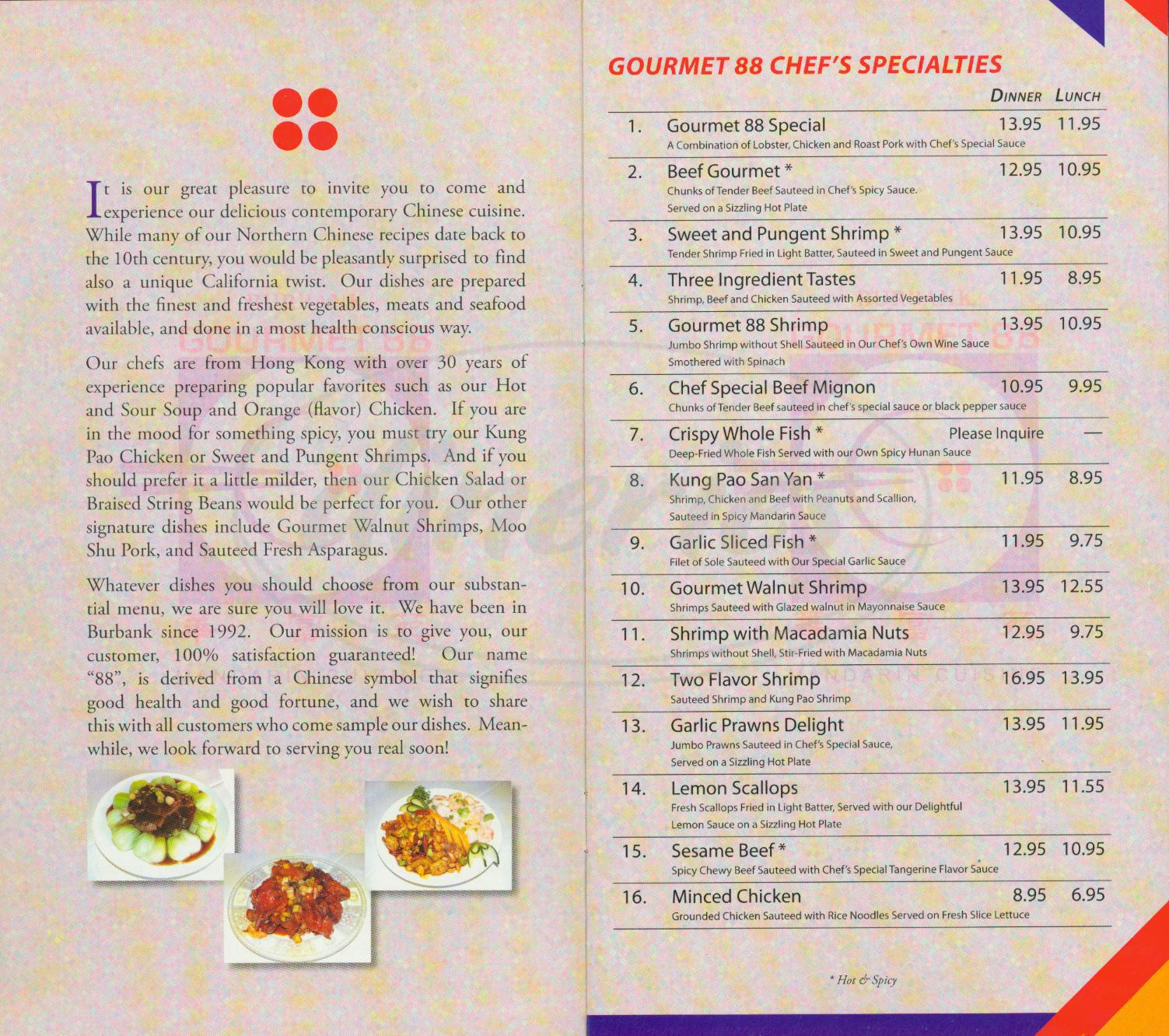 menu for Gourmet 88