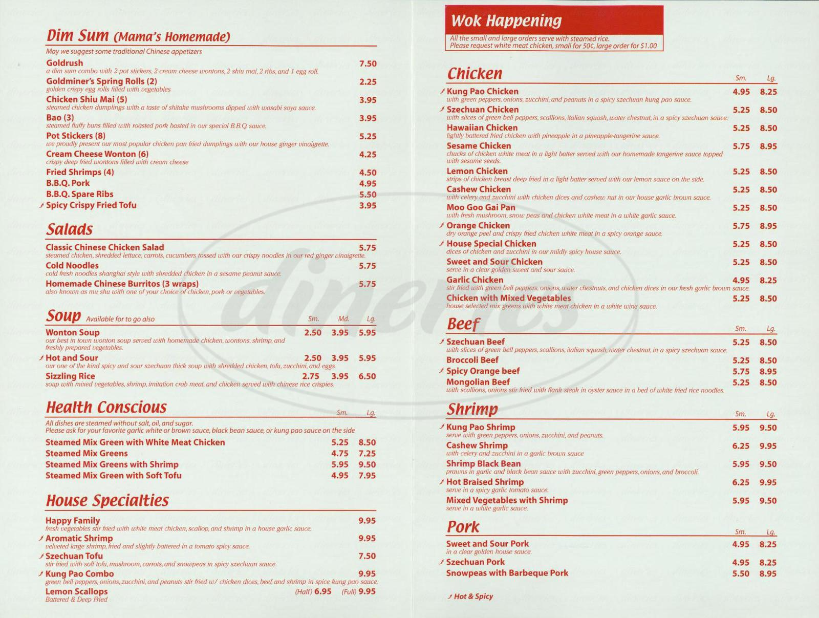 menu for Frontier Wok