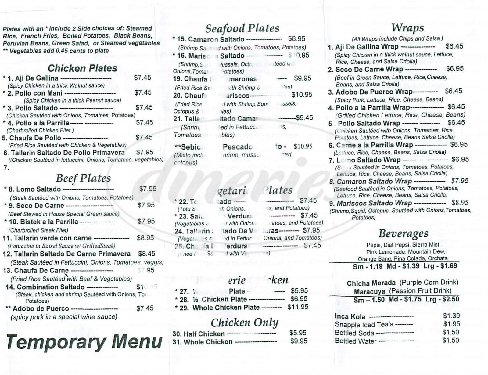 menu for Choza Mama Restaurant