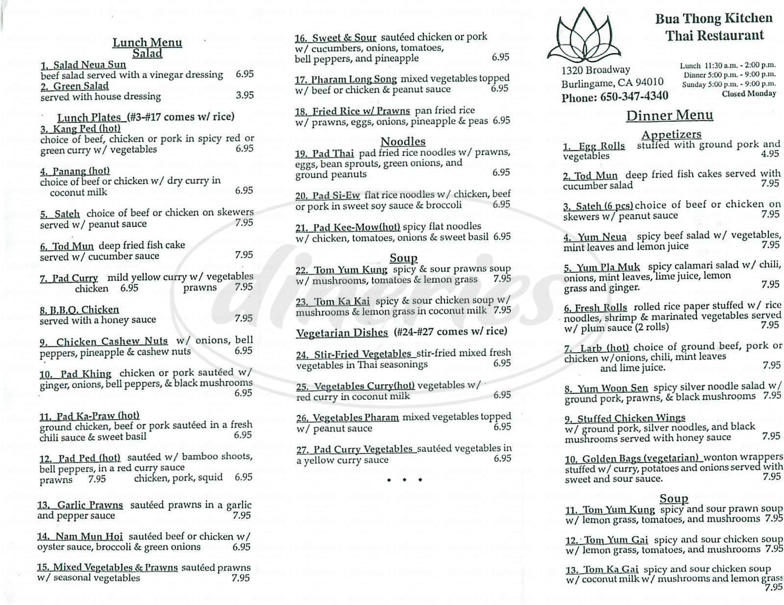 menu for Bua Thong Kitchen