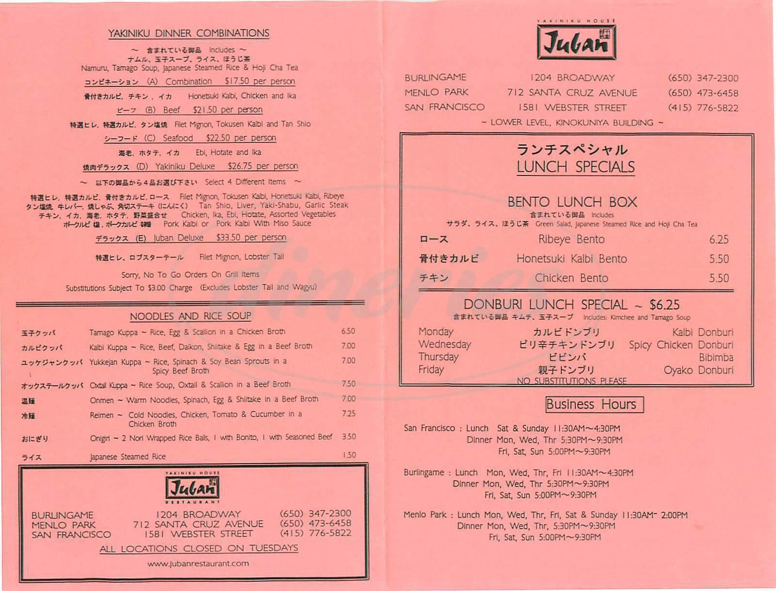 menu for Juban Yakiniku House