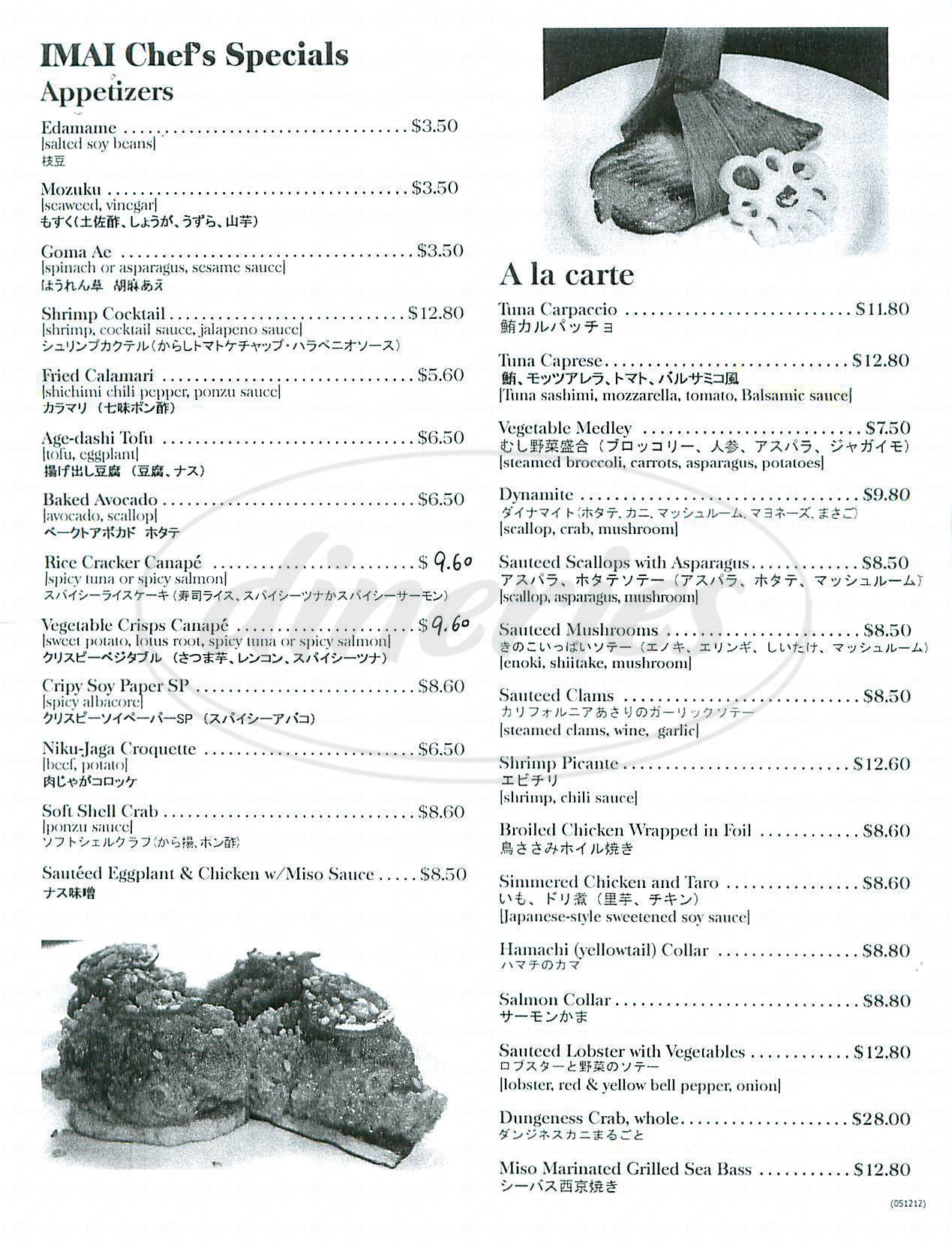 menu for Sushi & Kushi Imai