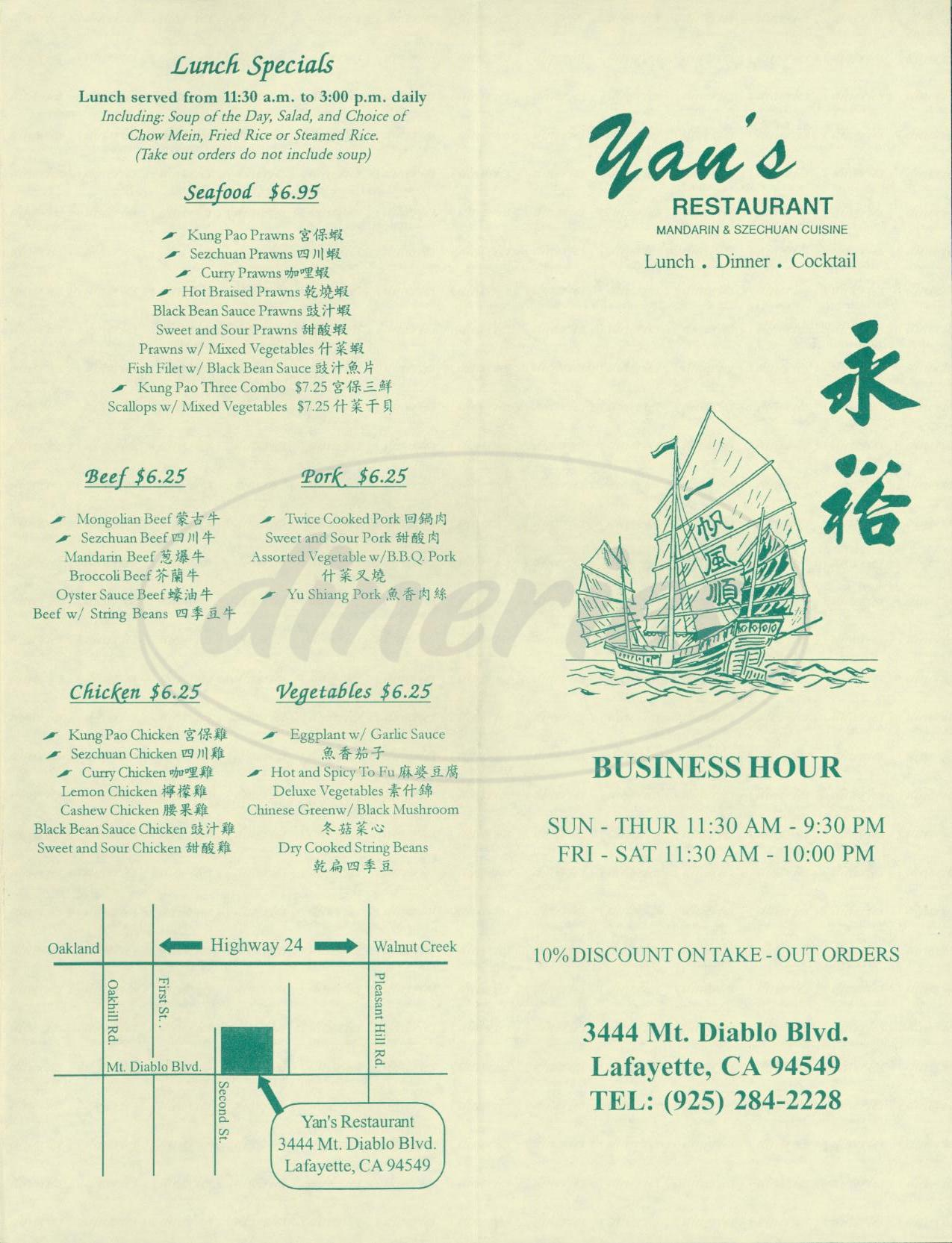 menu for Yan's Restaurant
