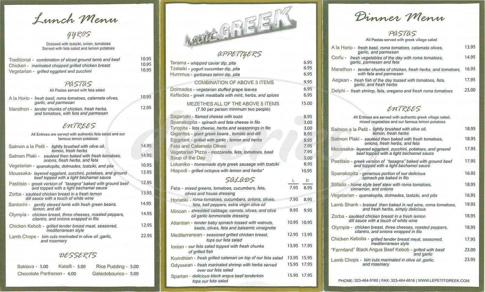 menu for Le Petit Greek