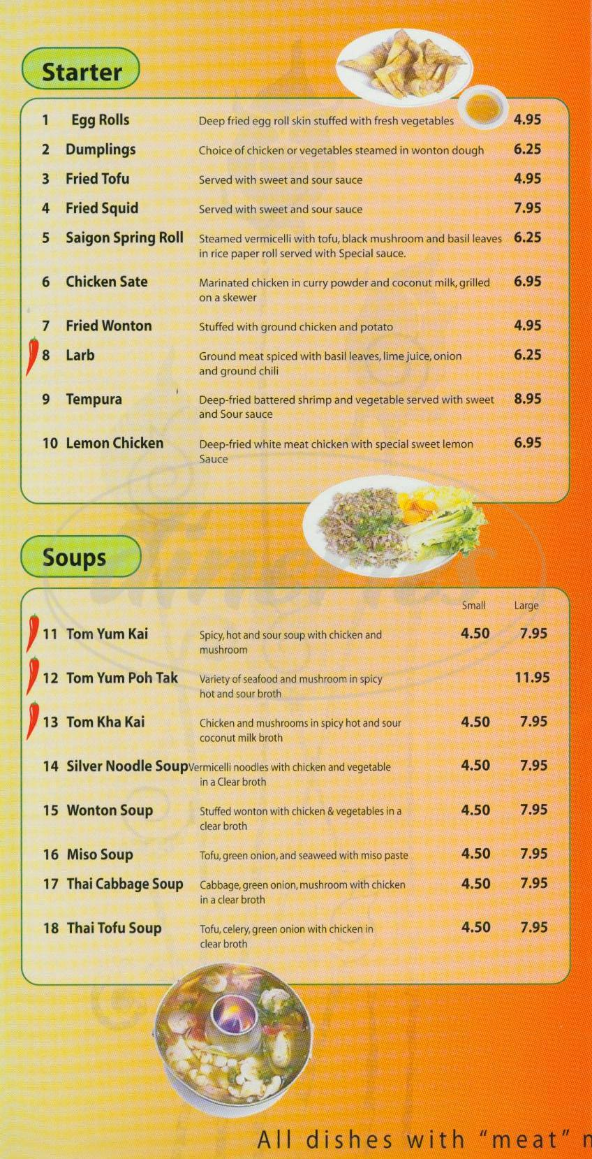 menu for Pot and Pan