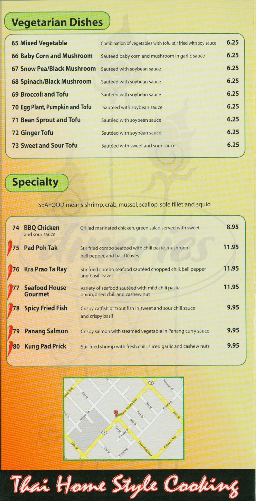 menu for Pot and Pan
