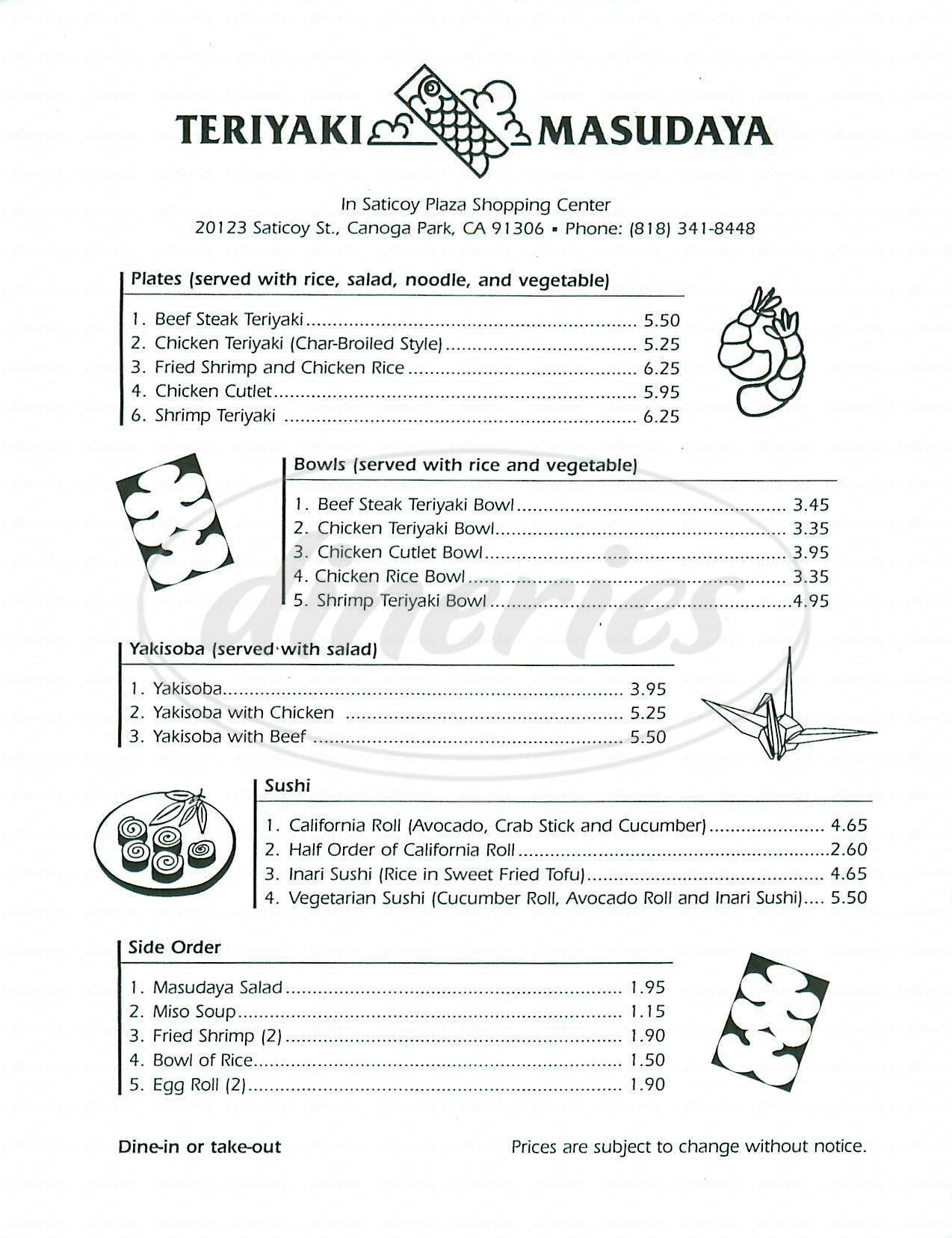 menu for Teriyaki Masudaya