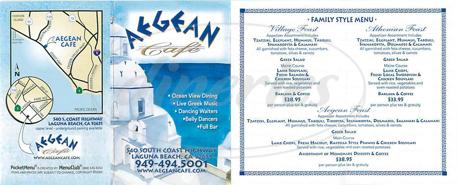 menu for Aegean Café