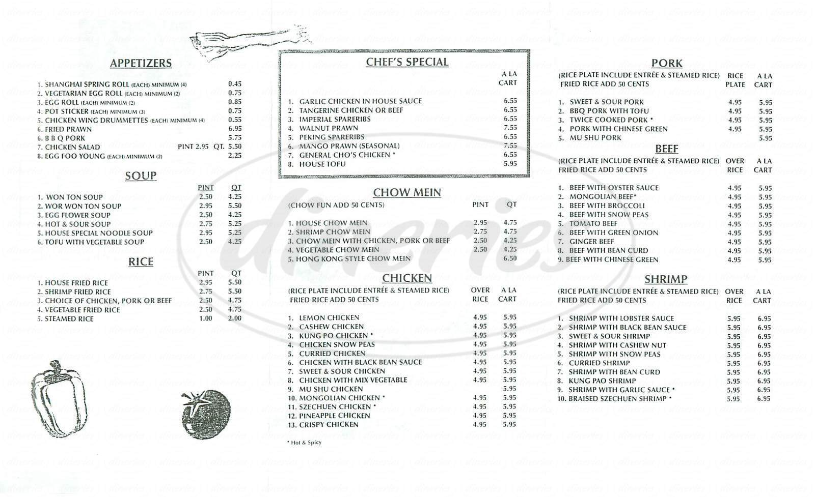 menu for New Orient Restaurant