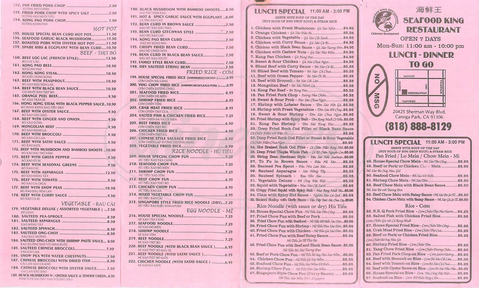 menu for Seafood King Restaurant
