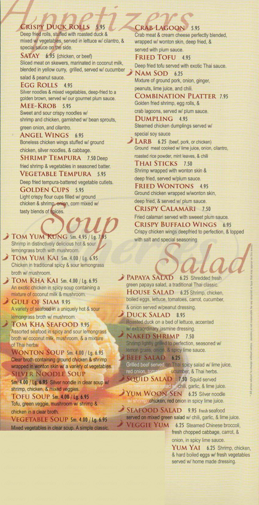 menu for Jasmine Thai Cuisine