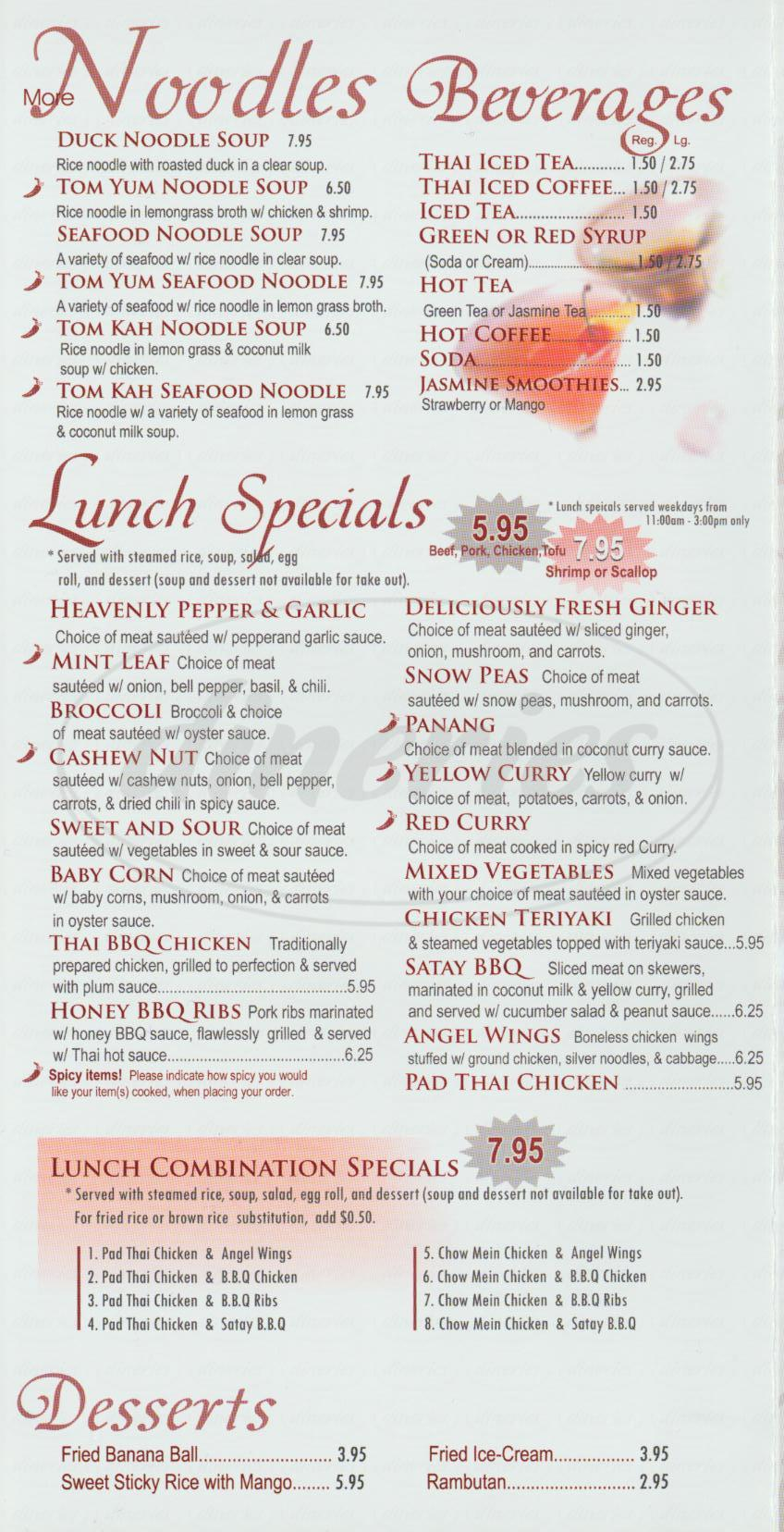 menu for Jasmine Thai Cuisine