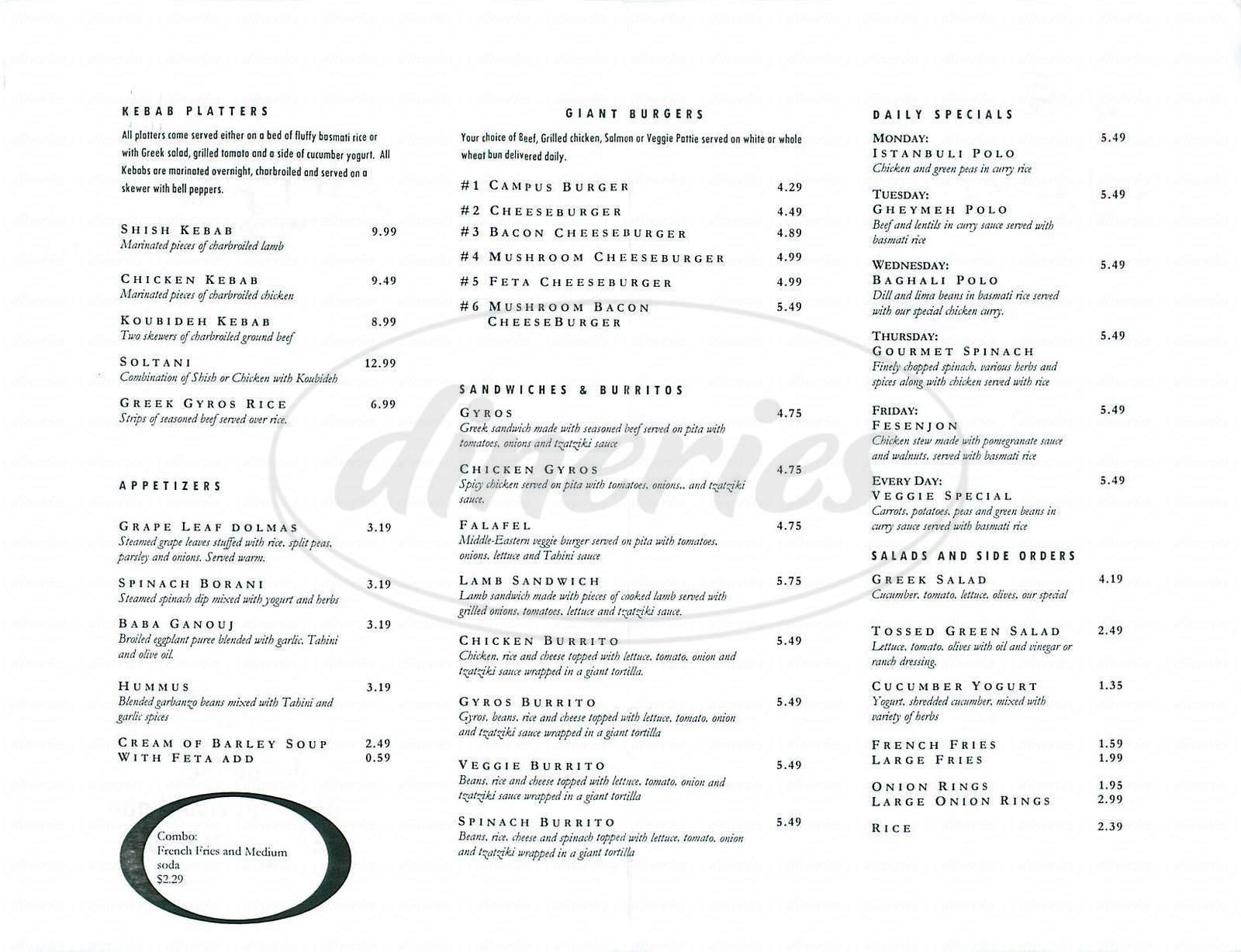 menu for Ali Baba