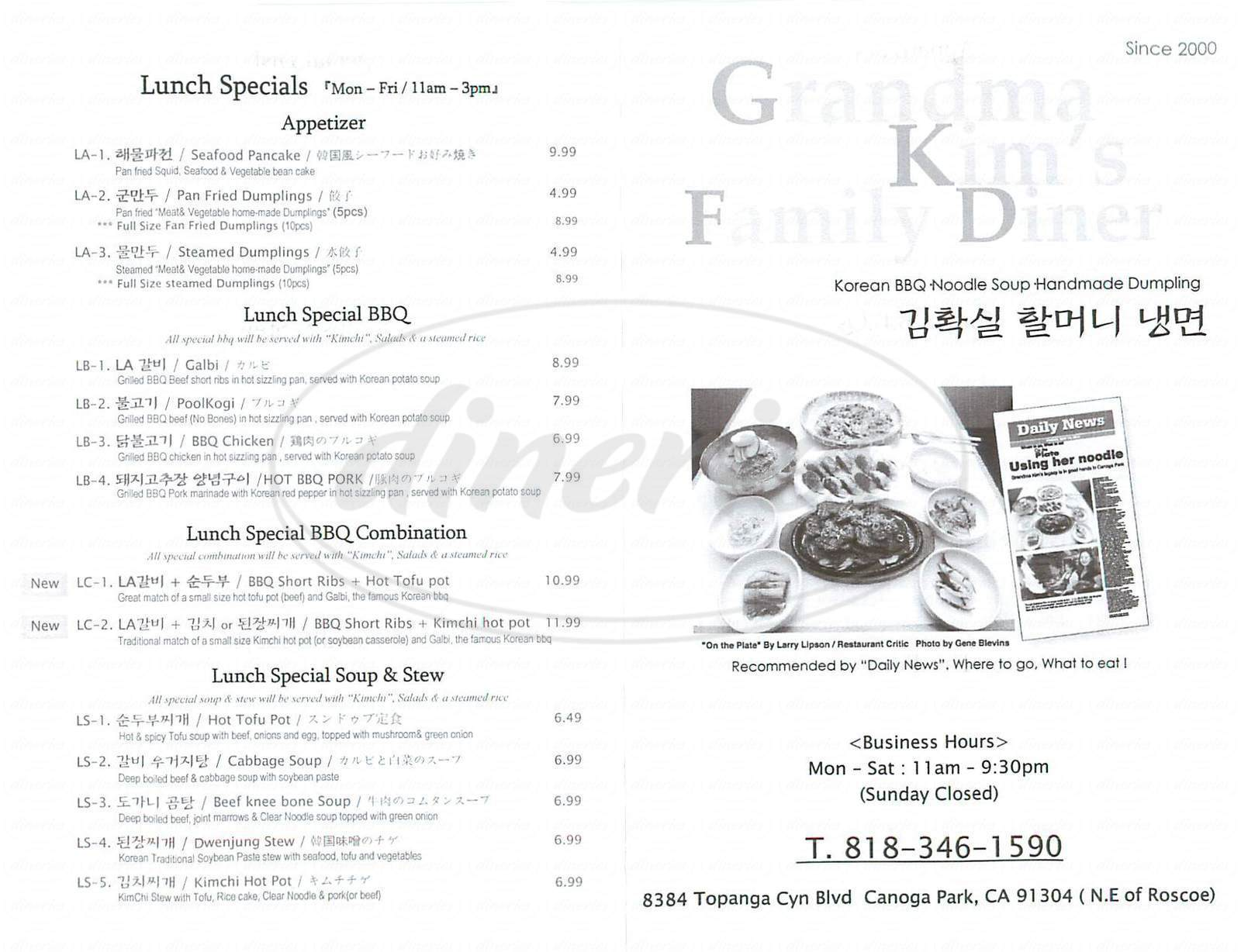 menu for Grandma Kim's