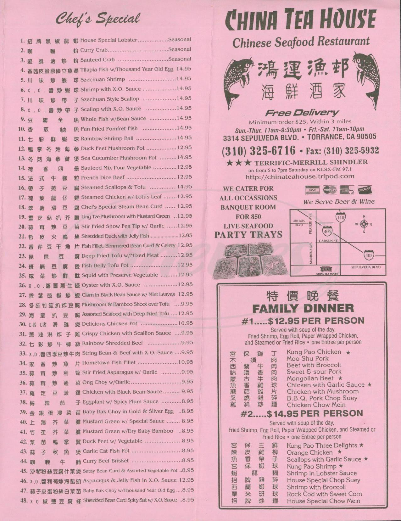 menu for China Tea House Chinese Restaurant